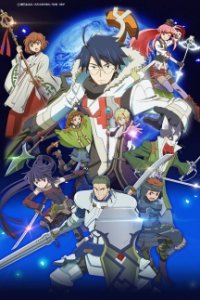 Логин горизонт ТВ-2 / Log Horizon TV-2