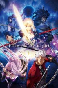 Судьба ночь схватки: Бесконечный Мир Клинков / Fate stay night: Unlimited Blade Works